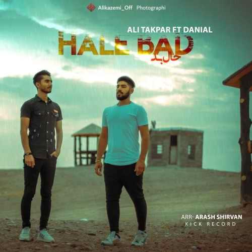 علی تکپر و دانیال دی اچ حال بد