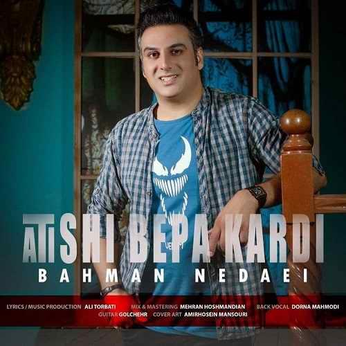 بهمن ندایی آتیشی به پا کردی
