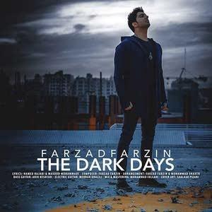 فرزاد فرزین روزای تاریک