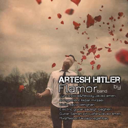 گروه فلآمور ارتش هیتلر