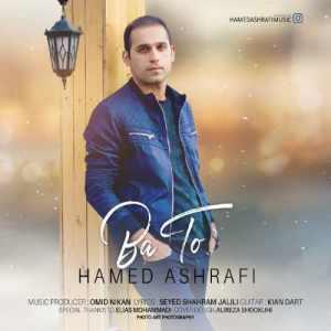 حامد اشرفی باتو