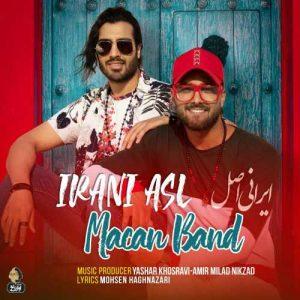ماکان باند ایرانی اصل