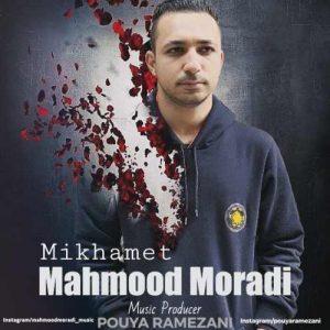محمود مرادی میخوامت