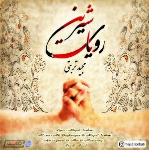 Majid-Torbati-Royaye-Shirin-