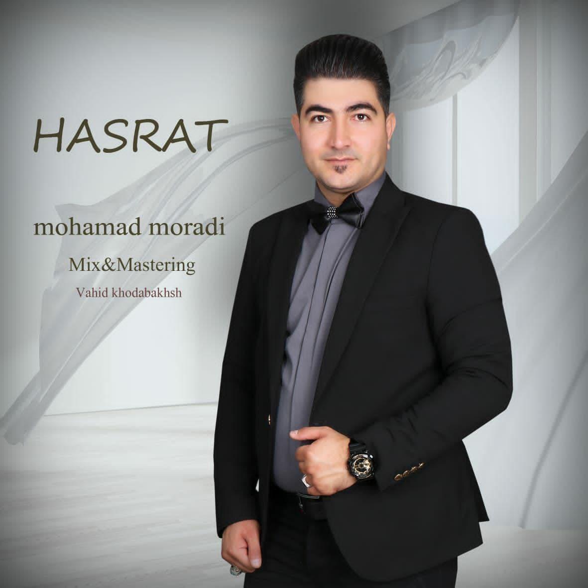 محمد مرادی حسرت