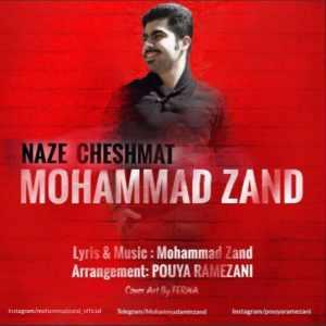محمد زند ناز چشمات