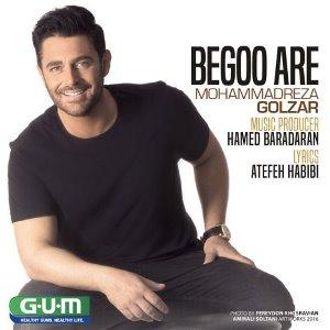 MohammadReza-Golzar-Begoo-Are