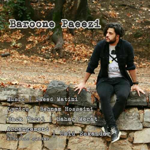 دانلود آهنگ جدید سعید متینی بنام بارون پاییزی